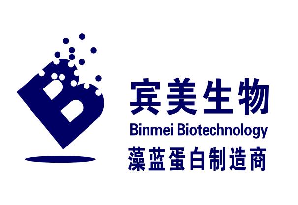 宾美生物藻蓝蛋白产品宣传册