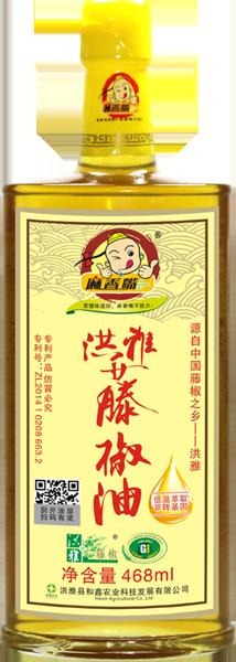 麻香嘴藤椒油 468ml