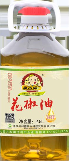 麻香嘴花椒油2.5L