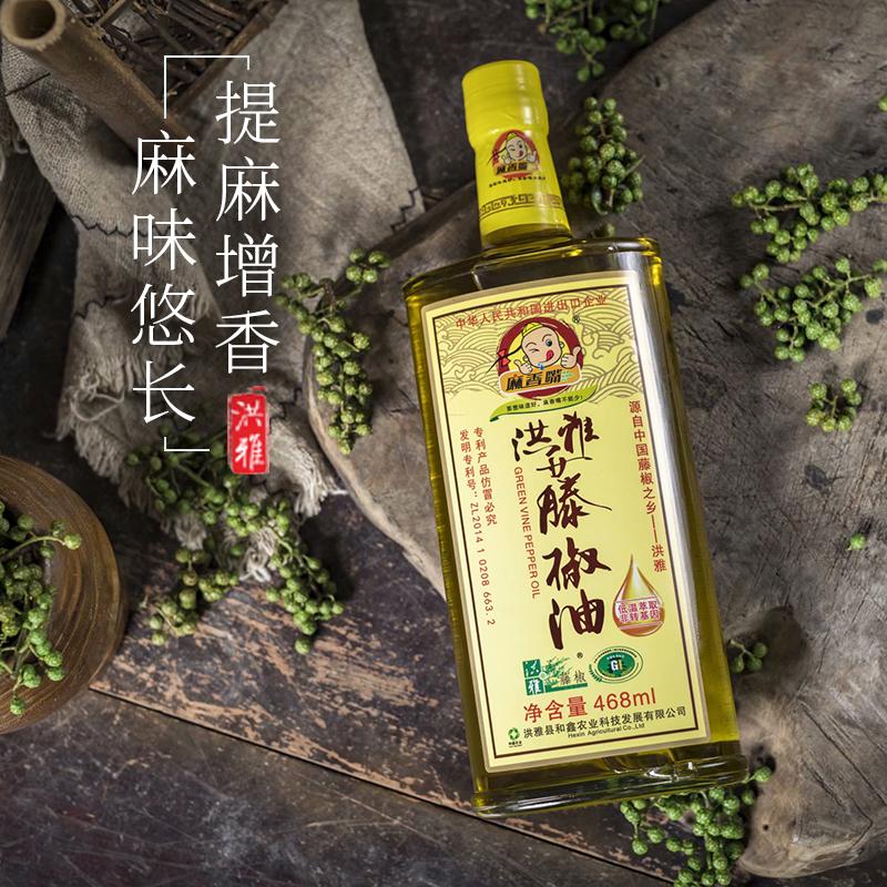 麻香嘴藤椒油468ml