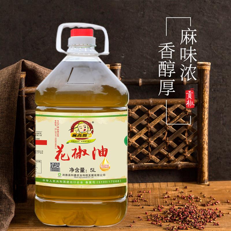 麻香嘴花椒油5L