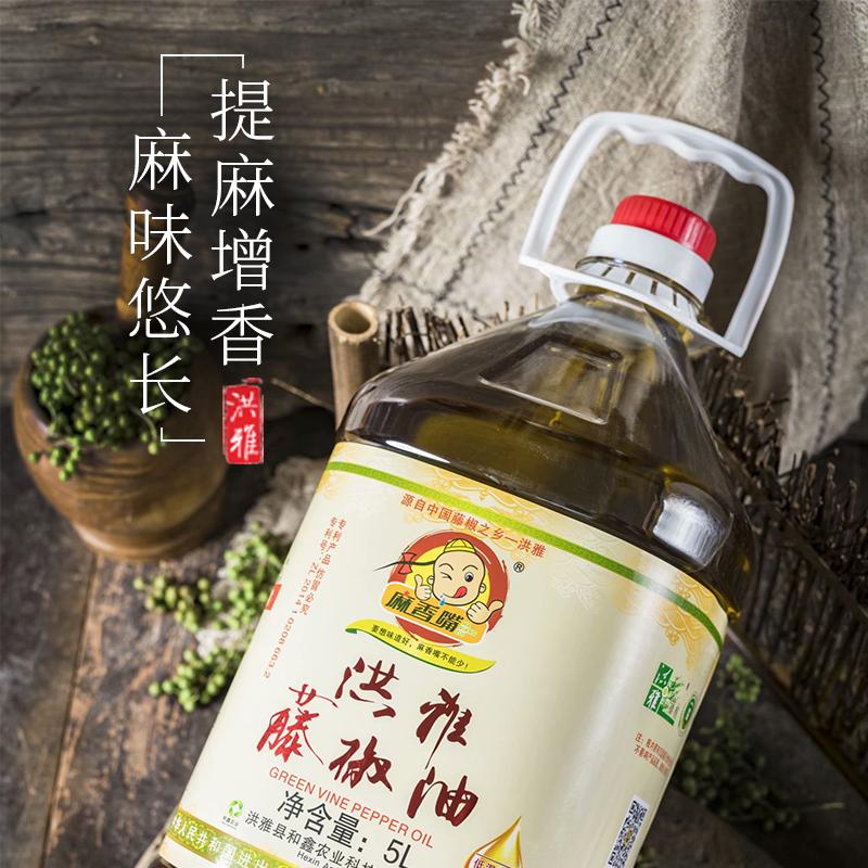 麻香嘴藤椒油5L