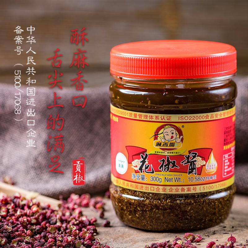 麻香嘴花椒酱300g