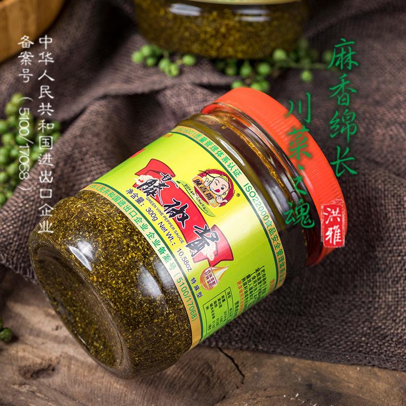 麻香嘴藤椒酱300g