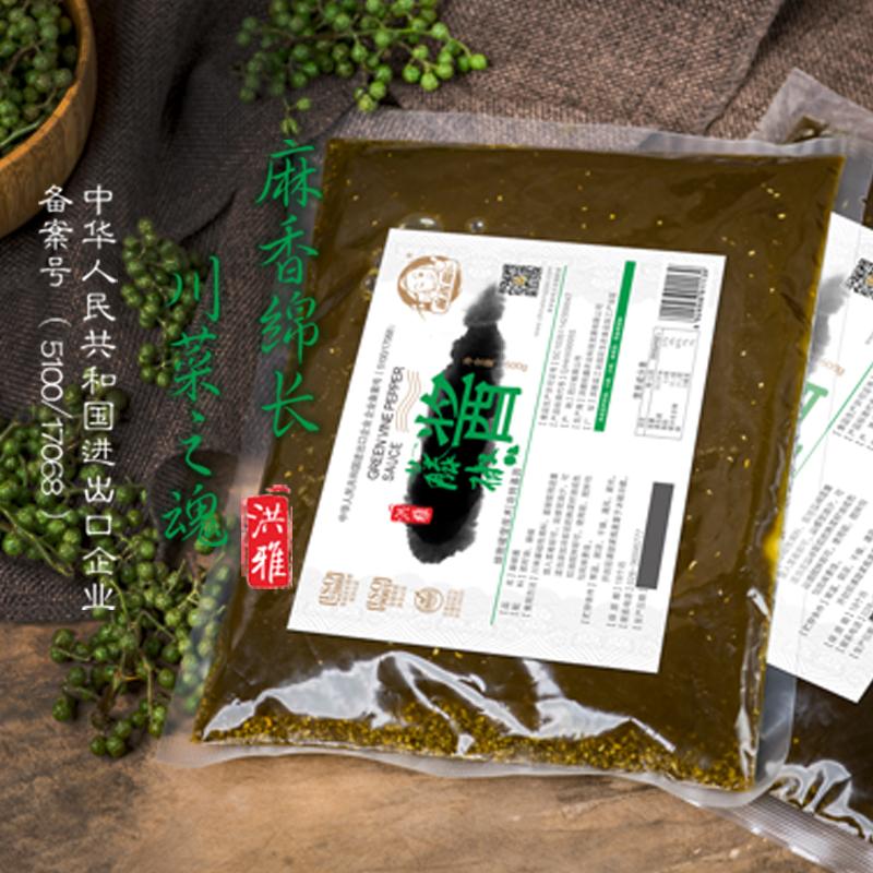 麻香嘴藤椒酱500g