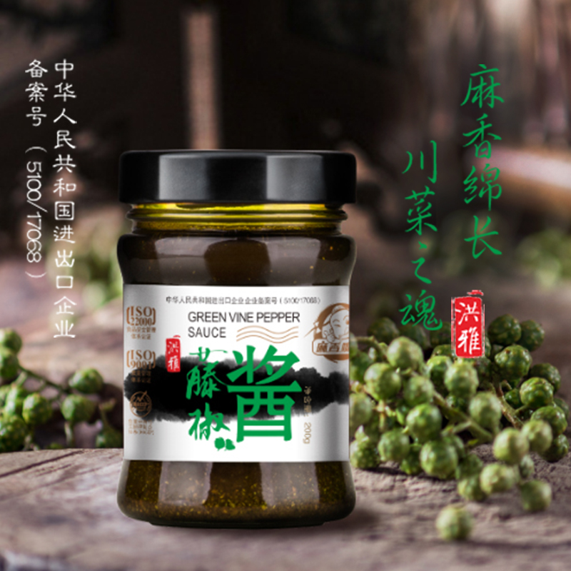 麻香嘴藤椒酱 200g