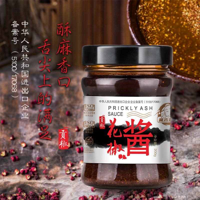 麻香嘴花椒酱200g