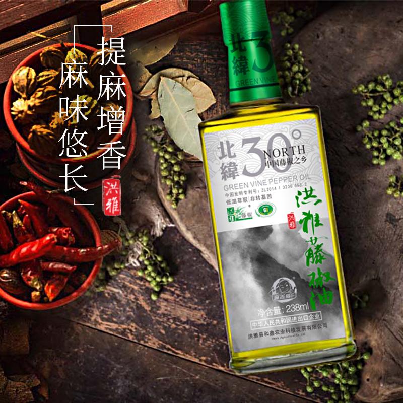麻香嘴藤椒油238ml(新升级)