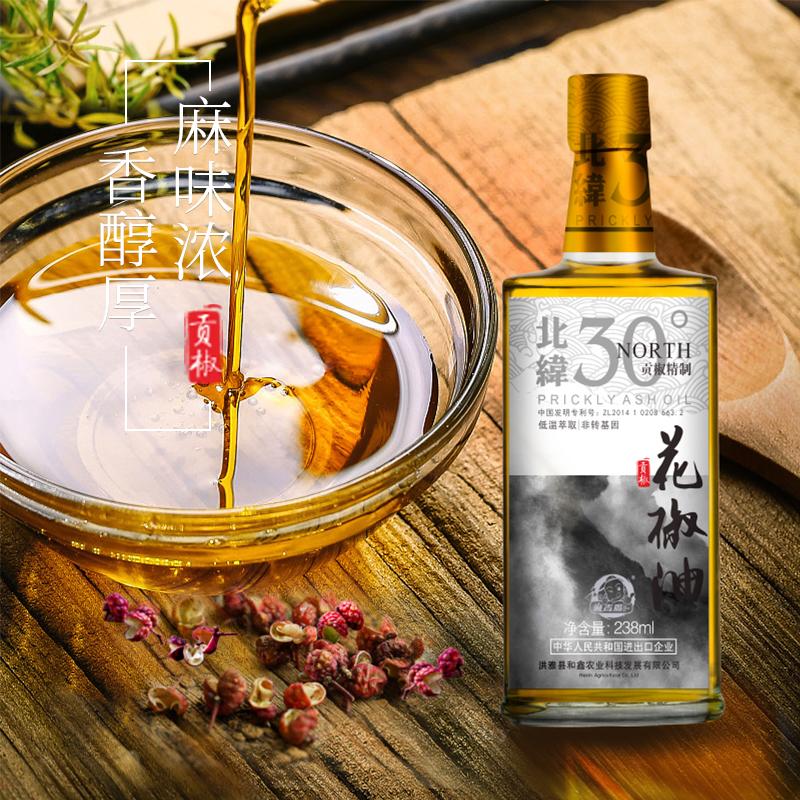 麻香嘴花椒油238ml(新升级)