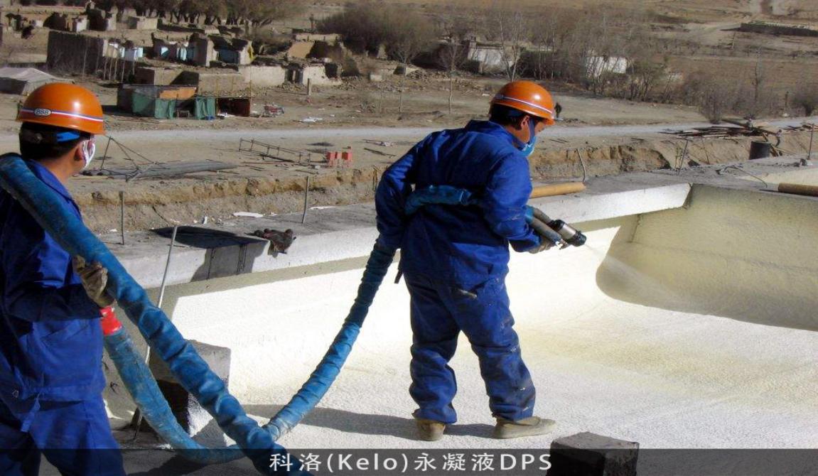 污水池防水工程措施,水基渗透结晶防水剂