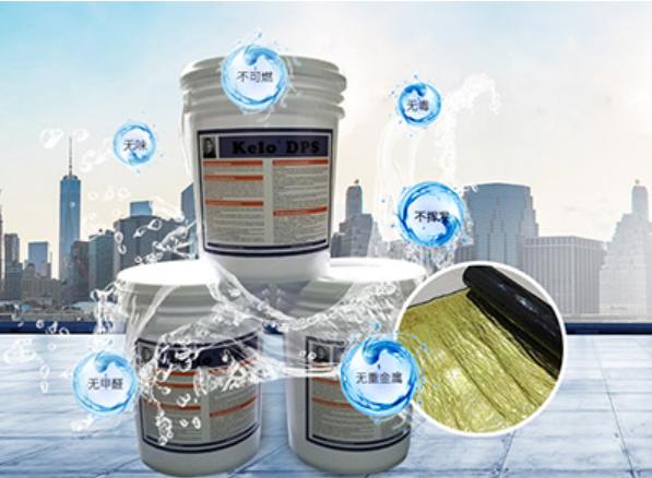 葡京3379永凝液DPS来了------我国新型防水材料实现质的突破