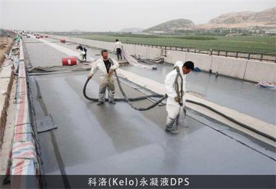 新一代防水材料:Kelo永凝液DPS防水剂,深层渗透结晶密封,非表面成膜
