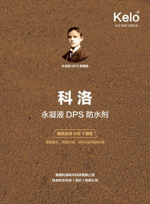 多功能化的葡京3379永凝液DPS