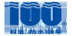科洛防水科技(深圳)有限公司