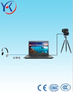 USB便携式高清审讯系统
