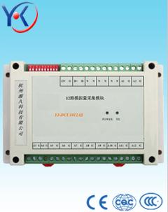 数据采集模块YJ-DCU1012AS系列