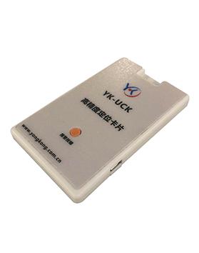 民警射频卡片