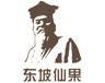 四川金色果地农业发展有限公司