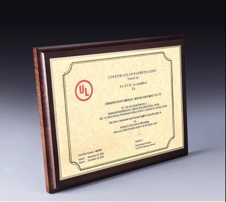 国际化进程的里程碑,深图获得UL目击实验室认证