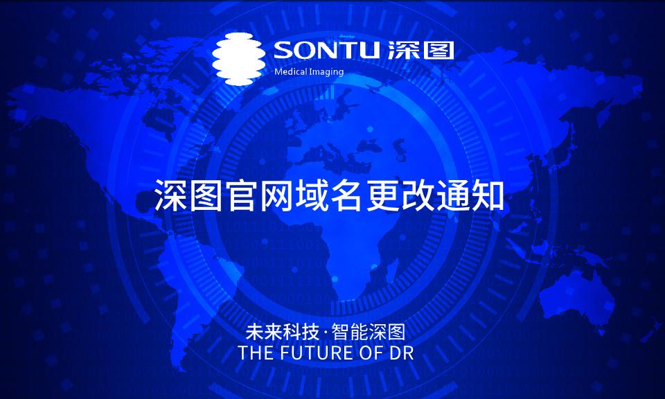 快三正规app下载官网启用全球通用顶级域名