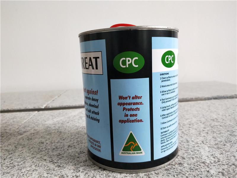 CPC建筑防水剂