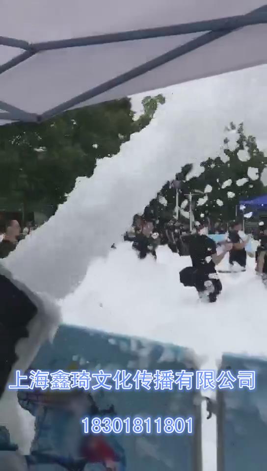 大型噴射泡沫機