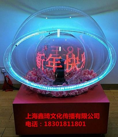 1.2米水晶觸摸啟動球