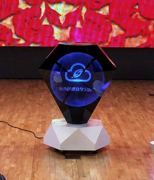 3D全息钻石启动道具