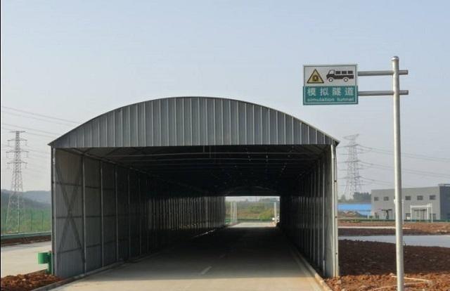 科目二模拟隧道