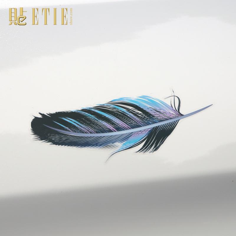 羽毛划痕贴