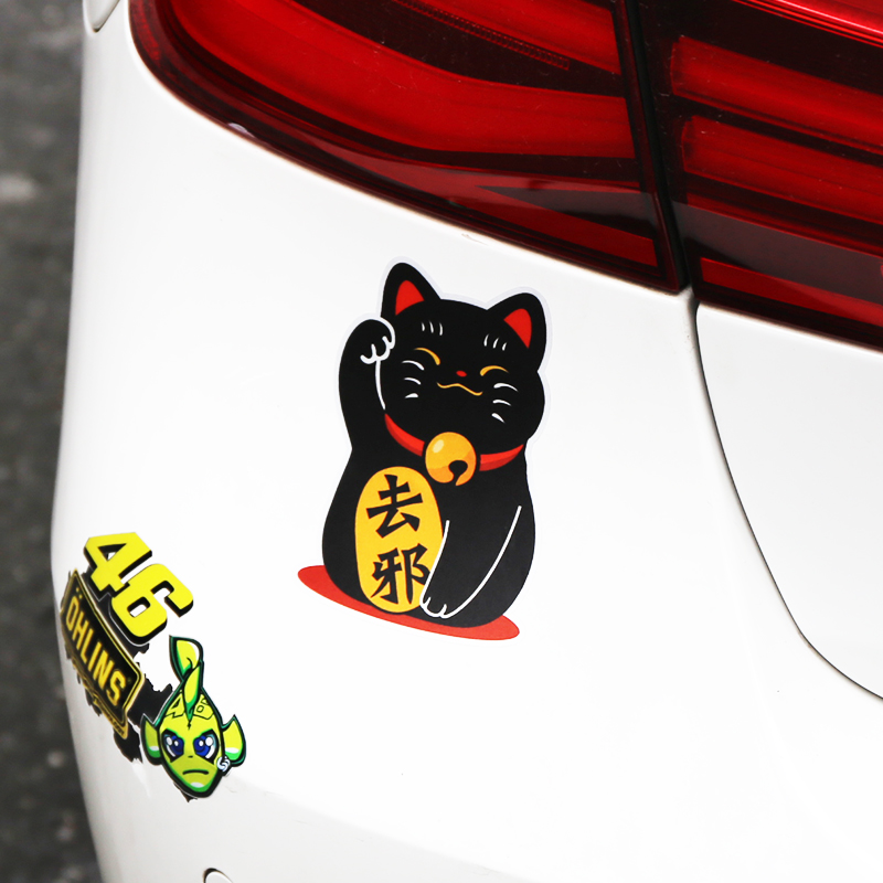 招财猫汽车车贴