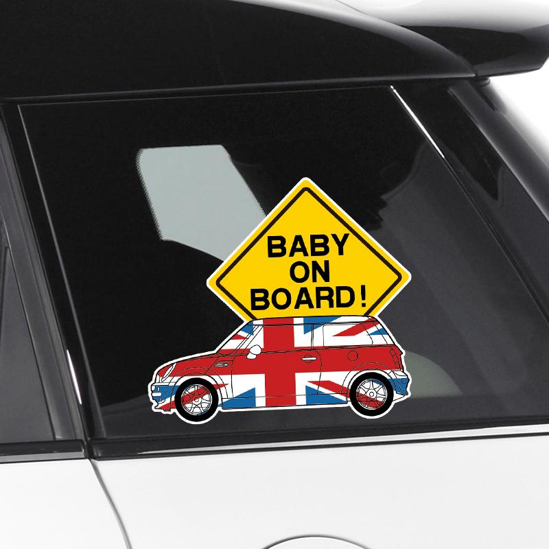 宝贝在车里汽车警示贴
