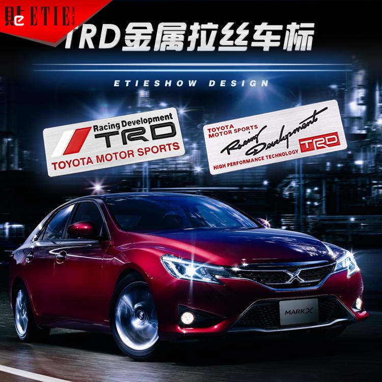 TRD丰田车标