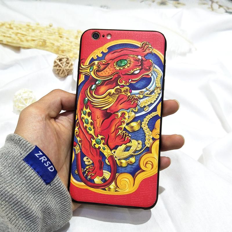 手机壳-貔貅