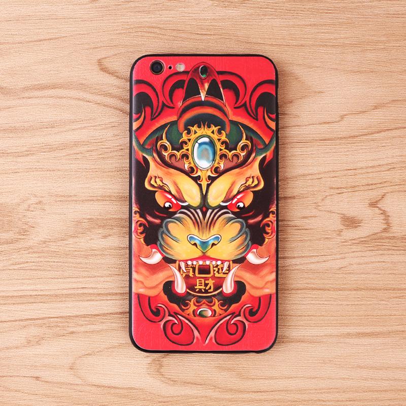 手机壳-招财进宝