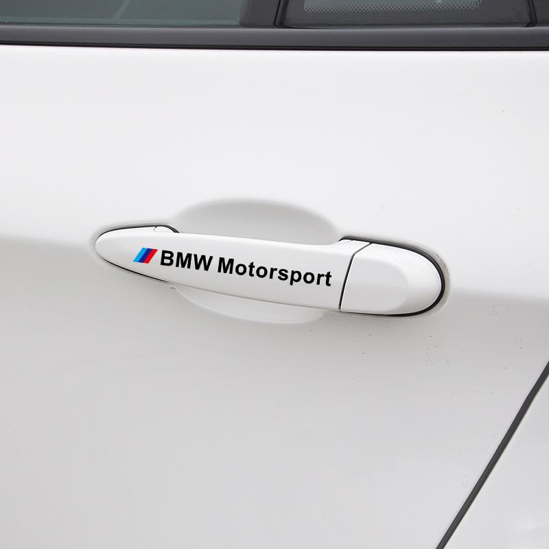 宝马BMW门拉手贴