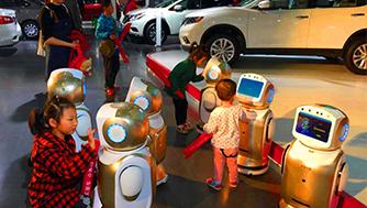 家用机器人案例-深圳车展