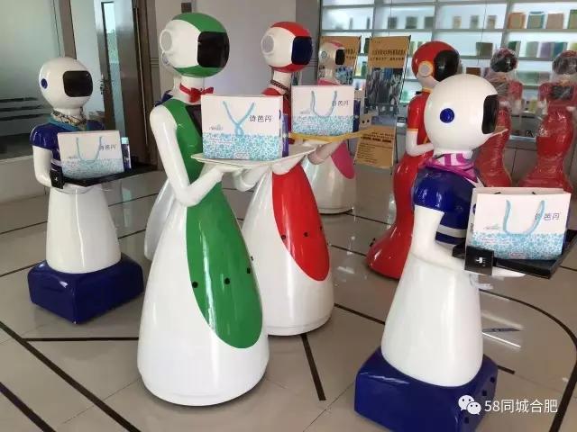 送餐机器人案例-诗巴丹护肤