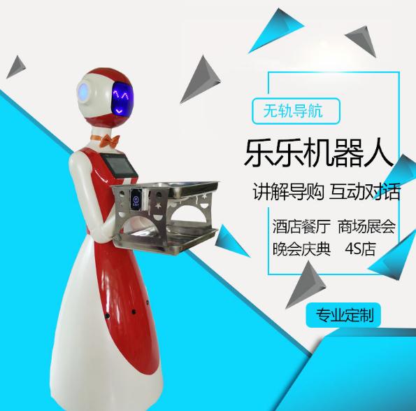 深圳餐厅送餐机器人