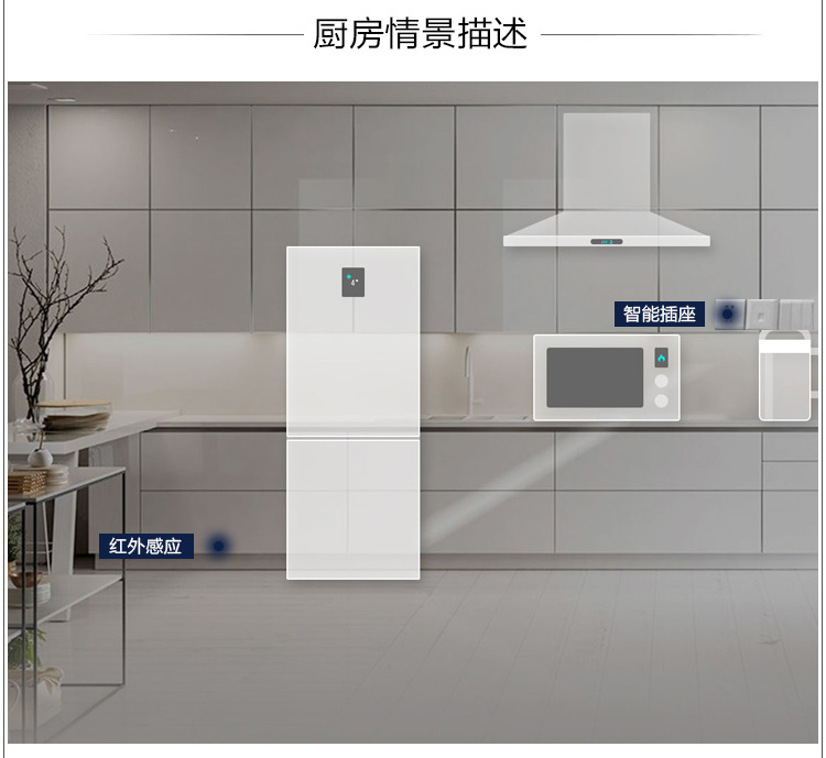 深圳市云智星科技有限公司