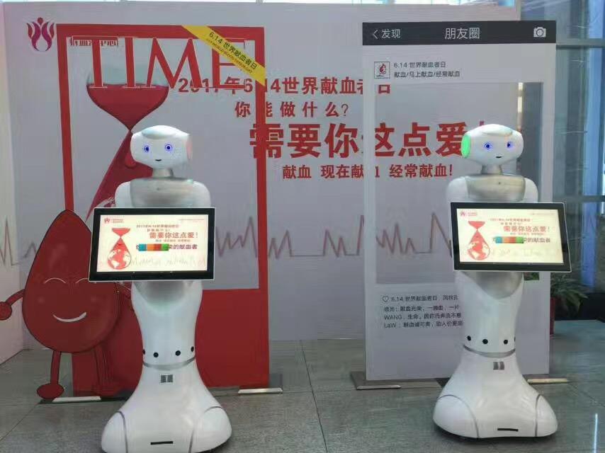 智能商用迎宾机器人广州案例