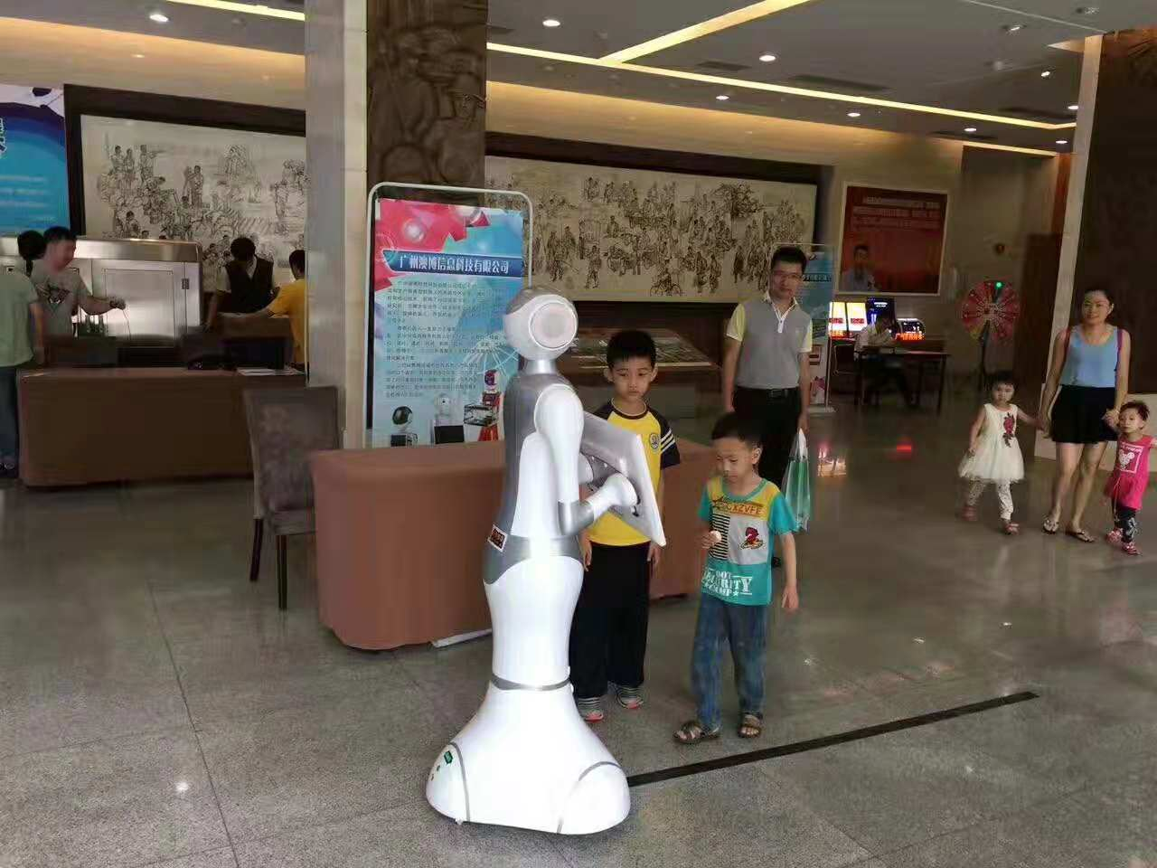 佩佩机器人国际创意园案例