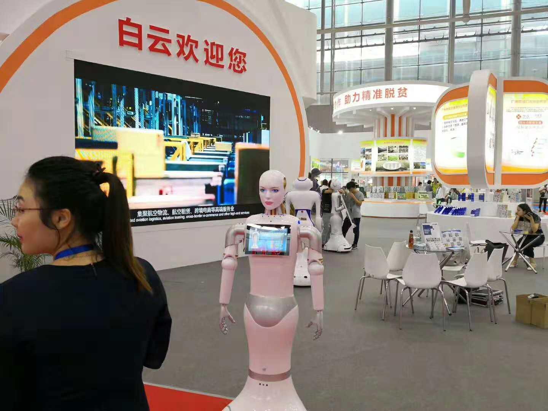 小澳机器人广州白云展会