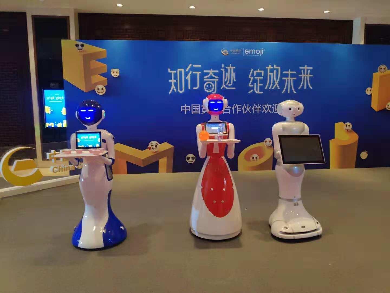 中国黄金送餐机器人案例