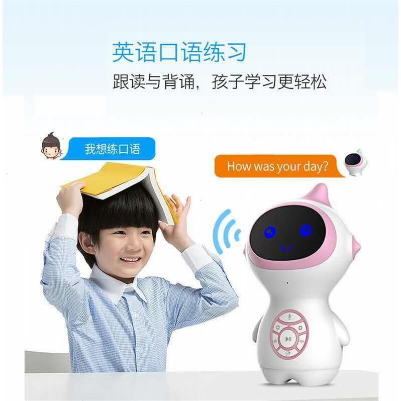 小智早教机器人