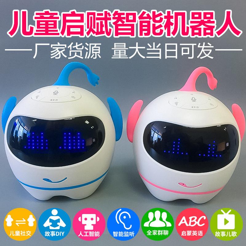 萌萌兔早教机器人