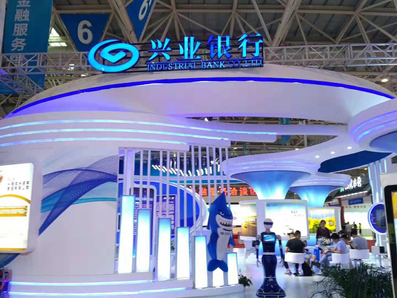 2018中国兴业银行623