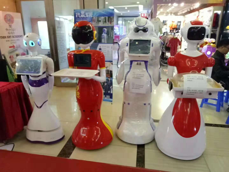 2018中国人工智能产业联盟209