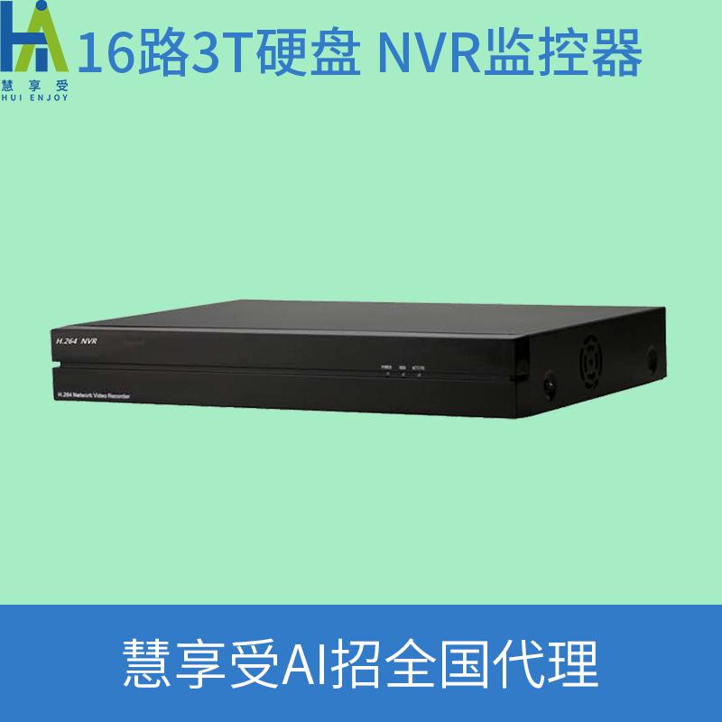 硬盘 NVR监控器