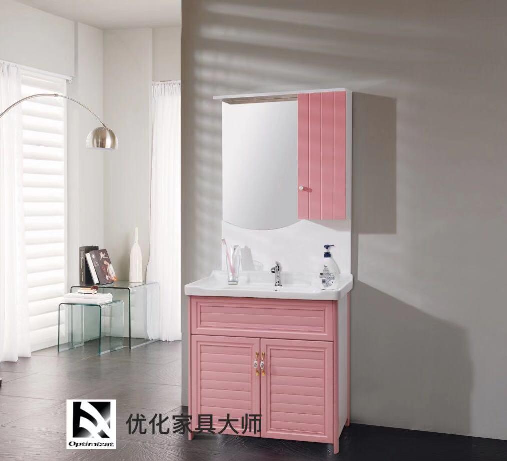 全铝家具整体卫浴柜